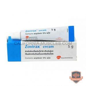 Acyclovir (Zovirax) à vendre en France